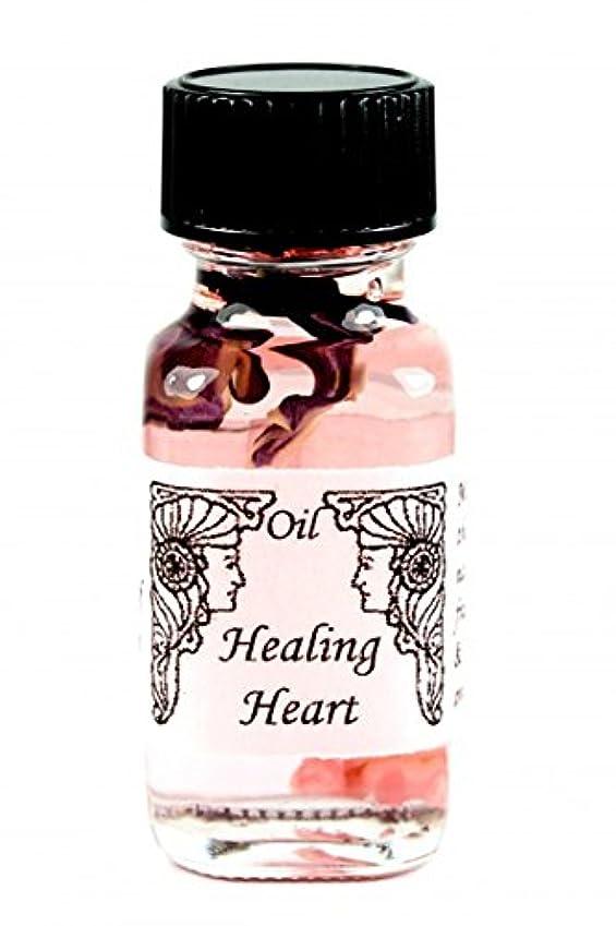 靄ログ増強するアンシェントメモリーオイル Healing Heart (心を癒す)