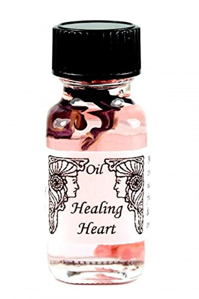 娘前文ツールアンシェントメモリーオイル Healing Heart (心を癒す)