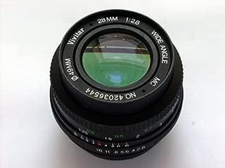 Vivitar 28mm f2.8 Manual Focus Lens with Minolta MD-mount