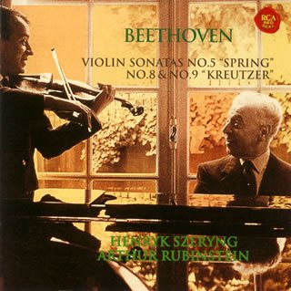 BEETHOVEN: VIOLIN SONATAS NOS. 5, 8, 9(remaster)