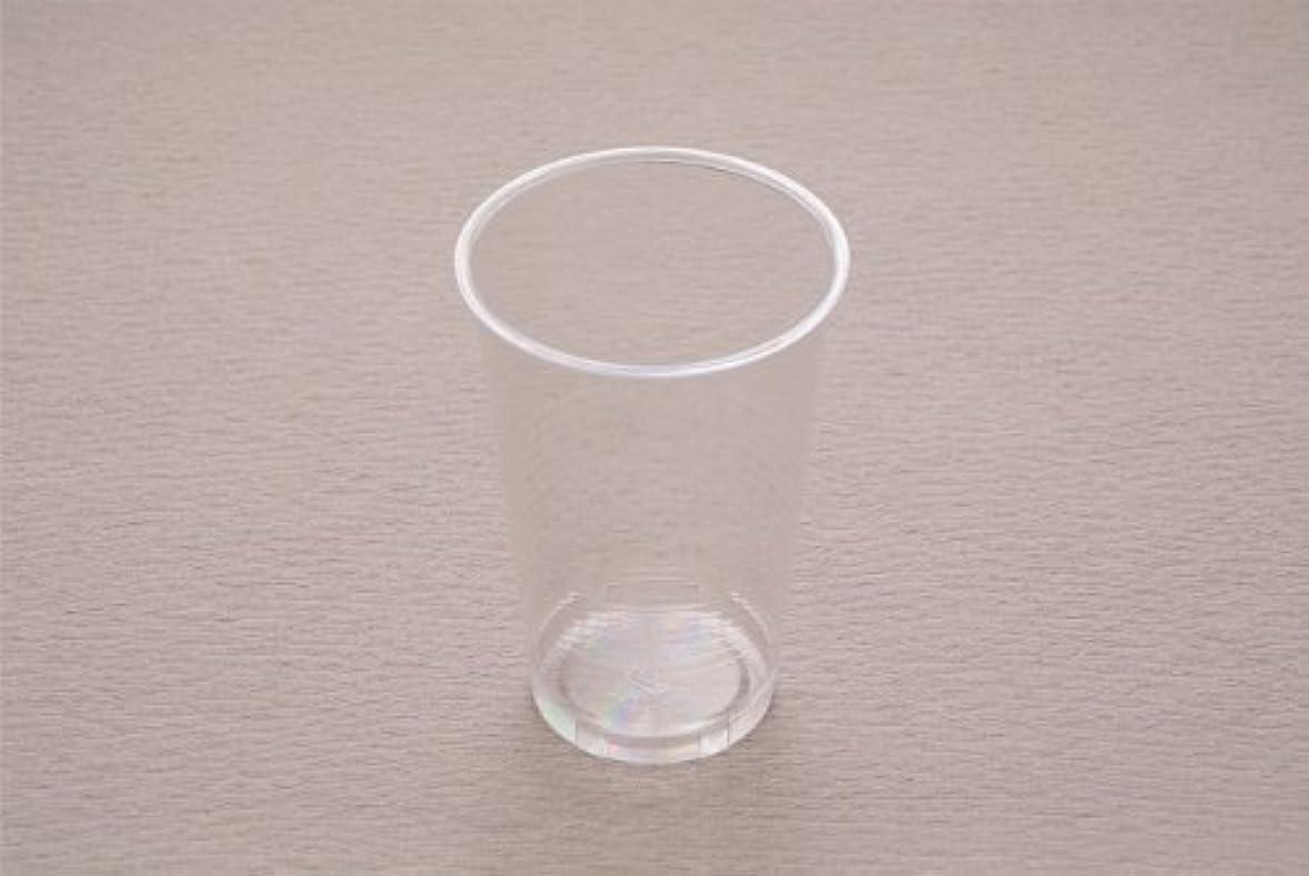調べる廃棄するできるプラストコップ無地 (50個)C84-400G