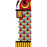 のぼり旗スタジオ のぼり旗 こいのぼり002