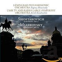 Symphony No.5 in D..