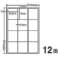 LDW12SC(VP)(レーザー・インクジェットプリンタ用 宛名 表示ラベル)A4  12面 500シート入