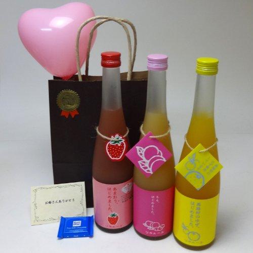 お誕生日 果物梅酒3本セット あまおう梅酒 ゆず梅酒 もも梅酒 (福岡県)合計500ml×3本 メッセージカード ハート風船 ミニチョコ付き