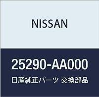 NISSAN (日産) 純正部品 スイツチ アッセンブリー ハザード スカイライン 品番25290-AA000