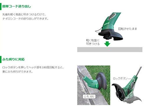 HiKOKI(ハイコーキ)『草刈機(CG25SC)』