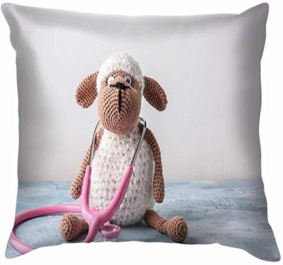 分数破滅的なバンド色のかわいい羊おもちゃ聴診器ヘルスケア医療アクセサリースロー枕カバーホームソファクッションカバー枕ギフト45x45 cm