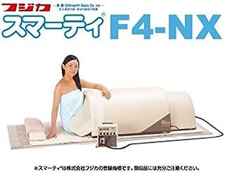 フジカ スマーティ F4-NX 遠赤外線ドームサウナ 家庭用 F4-NX
