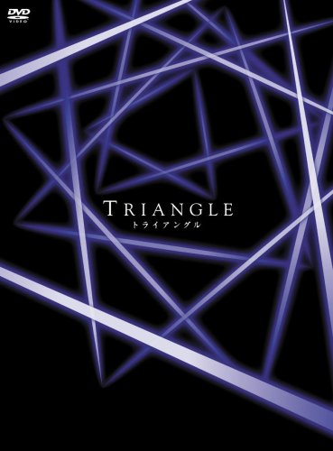 Triangle Dvd-Box [09/J] [7dvd] [Import allemand]