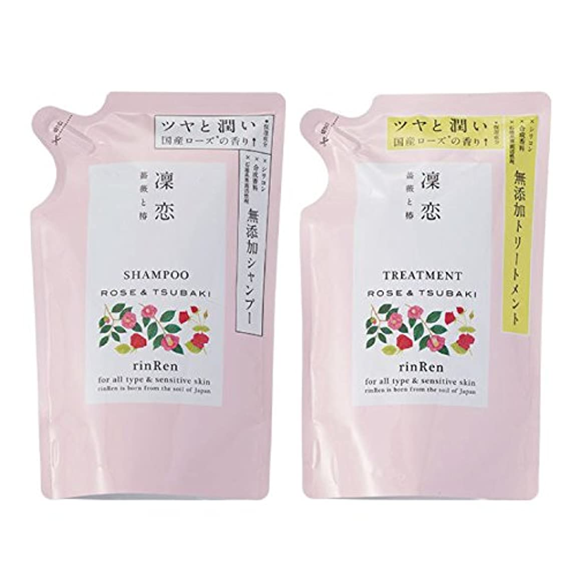 レース石鹸横凛恋 リンレン レメディアル シャンプー+トリートメント ローズ&ツバキ 詰め替えセット 400ml