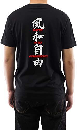 GMYG Camiseta 100% Algodón Supermotor Kawasaki 299 km/h Velocímetro Rider Racer Eslogan Chino Viento y Libertad Diseño Gráfico Camiseta Premium de Manga Corta T-Shirt (Negro, L)