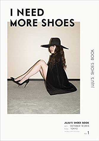 "JUJU's SHOES BOOK ""I NEED MORE SHOES"""