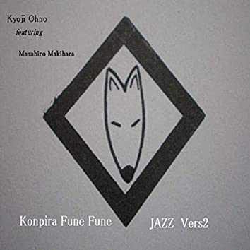 Konpira Fune Fune (Jazz Version 2) [feat. Masahiro Makihara]