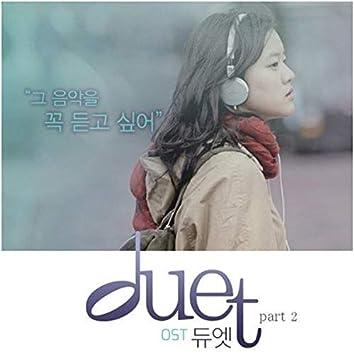 DUET OST - part.2