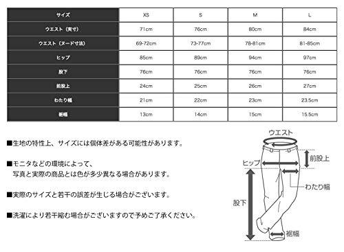 LEEリーBLACKRIDERSSKINNYMADEINJAPANブラックライダーススキニーストレッチデニム日本限定モデルlm3751XS383OverDyeBlackSW