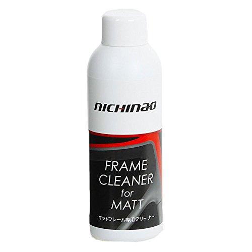 NICHINAO(ニチナオ) Matt Frame Cleaner ・マット塗装フレーム専用クリーナー