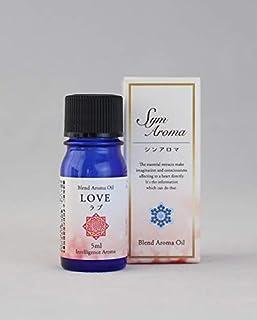 シンアロマ LOVE(ラブ)5ml ブレンドアロマオイル