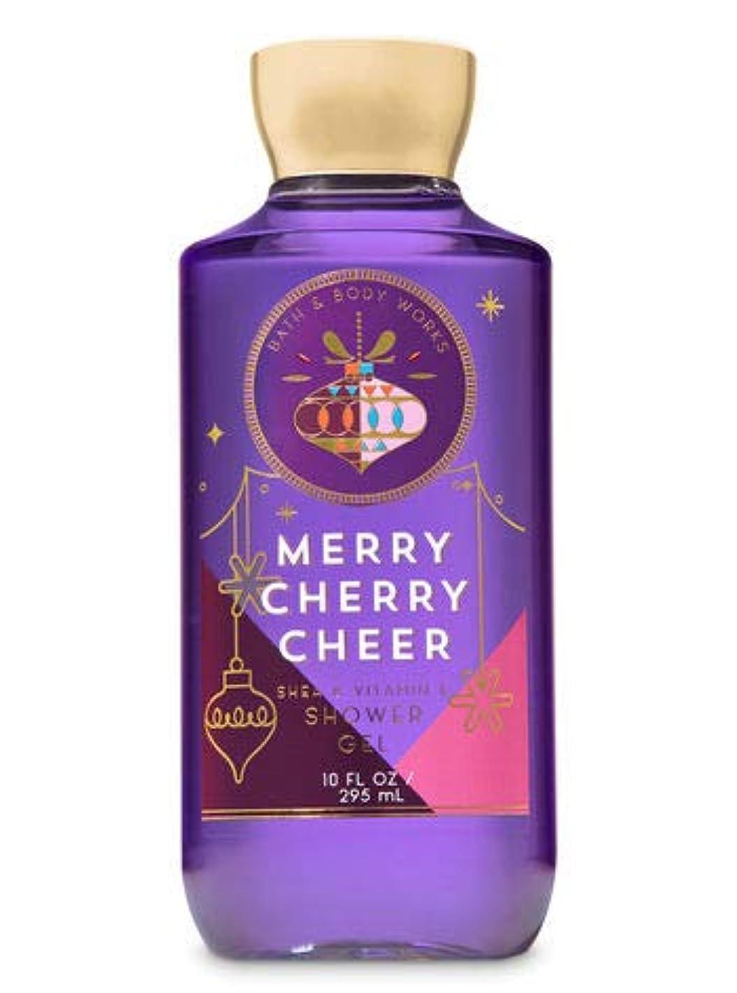 ペストメンダシティ脱臼する【Bath&Body Works/バス&ボディワークス】 シャワージェル メリーチェリーチアー Shower Gel Merry Cherry Cheer 10 fl oz / 295 mL [並行輸入品]