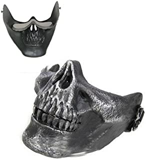 SODIAL(R) スカル、スケルトンのハーフフェイスのマスク