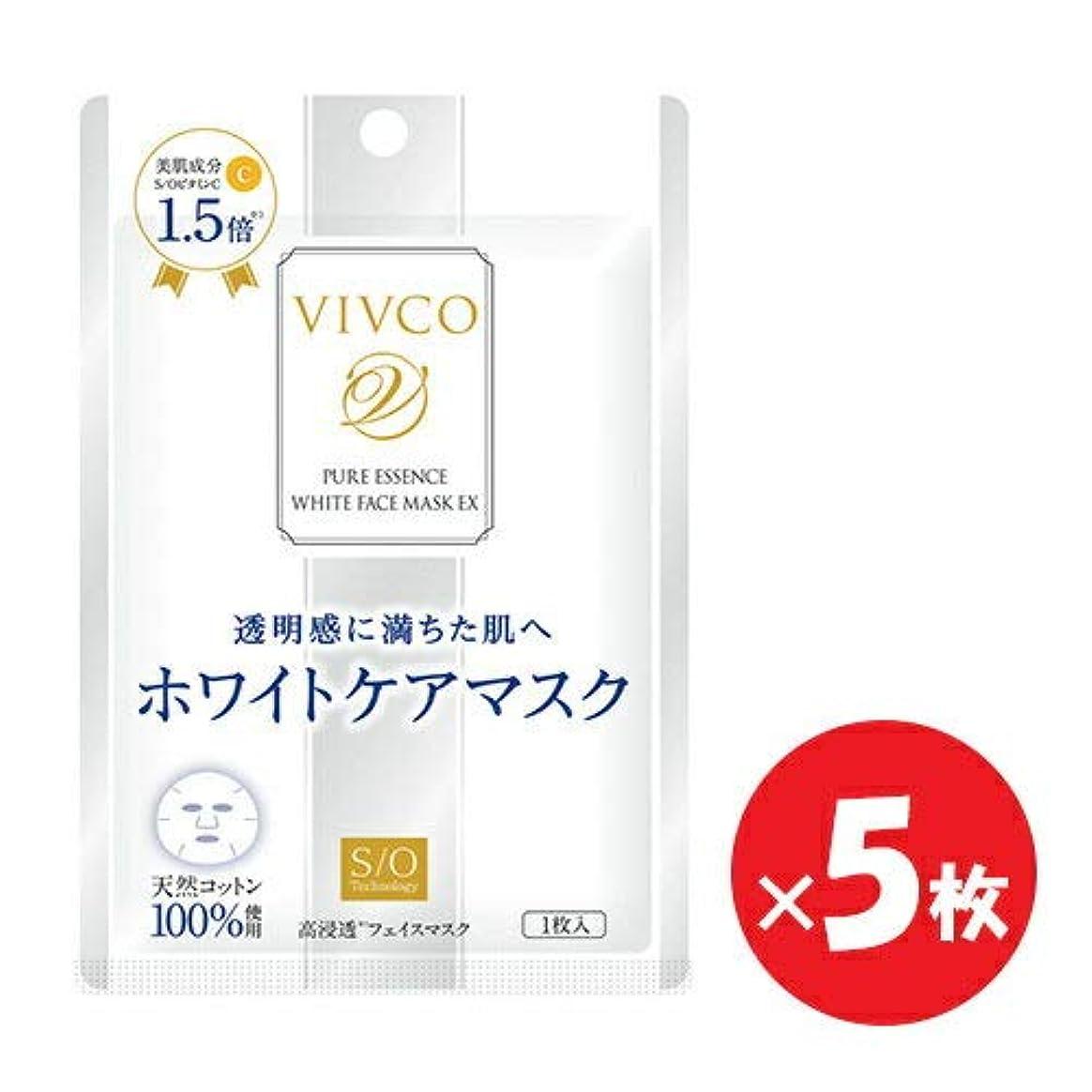 七時半ガイドライン姉妹ヴィヴコ ピュアエッセンスホワイトフェイスマスク EX 5枚セット