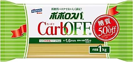 【Amazon.co.jp限定】 ポポロスパ CarbOFF(低糖質パスタ) 1.6mm 1kg (7934)