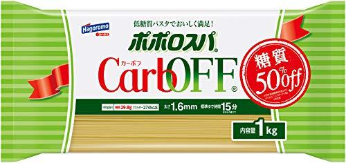 ポポロスパ CarbOFF 1.6mm 1kg