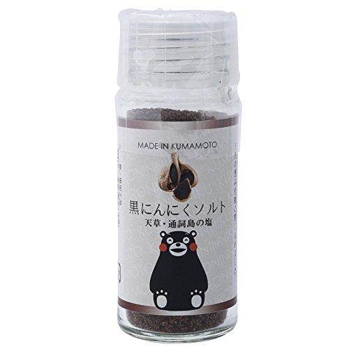 ソルト・ファーム 黒にんにくソルト 25g