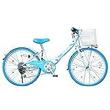 GRAPHIS (グラフィス) GR-RIBBON 女の子用 子供自転車 24インチ 6段変速 オートライト ホワイト×ブルー