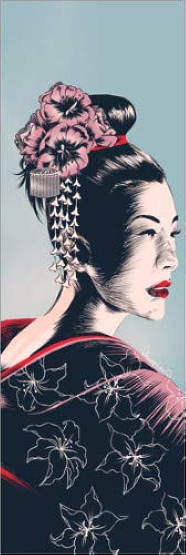 Posterlounge Aluminium print 30 x 90 cm  Geisha by Paola Morpheus