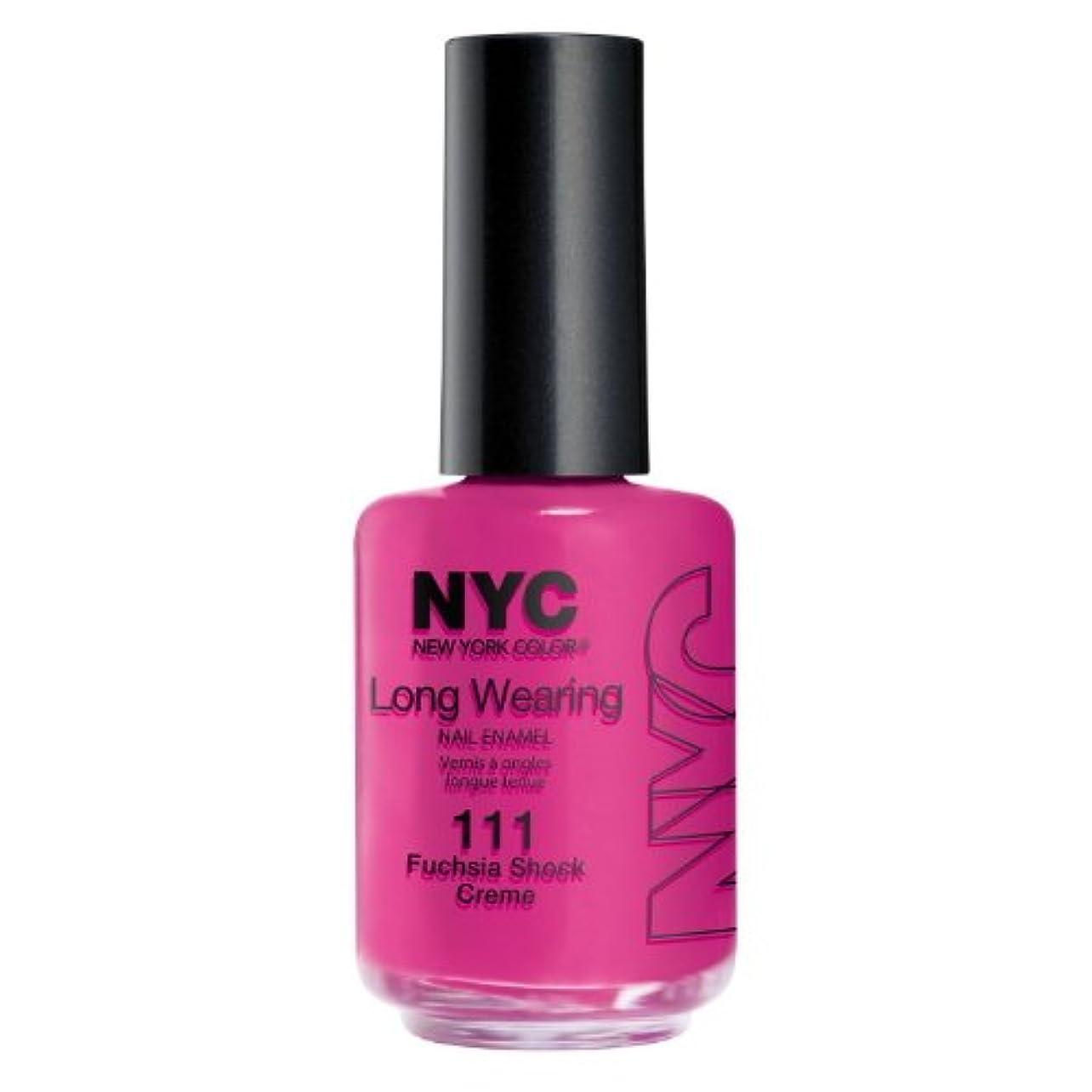 物思いにふけるカビミル(6 Pack) NYC Long Wearing Nail Enamel - Fuchisia Shock Creme (並行輸入品)