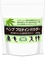 JAY&CO. カナダ産 ヘンプ (麻の実) プロテイン 植物性プロテイン (500g)