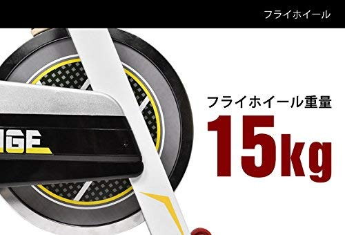 HAIGE(ハイガー)『スピンバイクエアロフィットネス(HG-YX-5007)』
