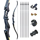 D&Q Recurve Bow and Arrows Set 52' 30 35 40 45 50lbs Right Hand Target Shooting for Adults Archery Takedown Bow Beginner Hunting Practice Protective Gear Kit (50lbs)