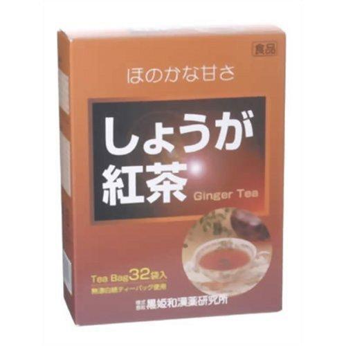 黒姫和漢薬研究所 『しょうが紅茶』