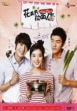 Flower Boy Ramen / Cool Guys Hot Ramen (Korean Tv Drama NTSC All Region DVD, 4 DVD Set Episode 1-16 Complete, English Sub Available)