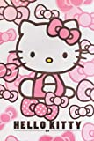 Pocket Planner 2021-2022 - Hello Kitty - Calendar Notebook Organizer Journal - Collector Edition: Two Year (24 Month)