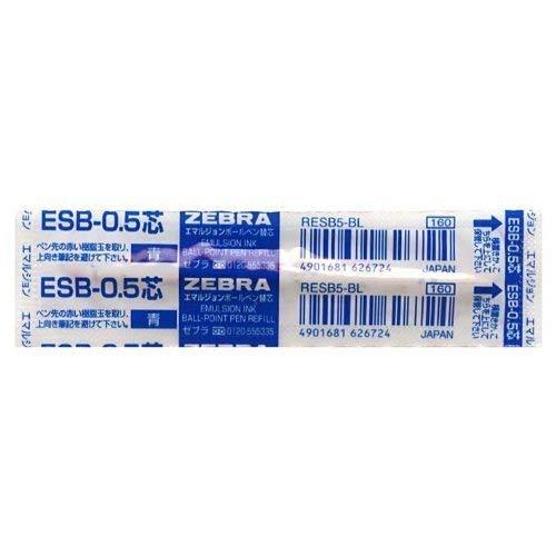 Zebra Emulsion Ballpoint Pen Refill for Sharbo and Surari Sharbo Multi Function Pen Blue Ink, 0.5mm Point (RESB5-BL)
