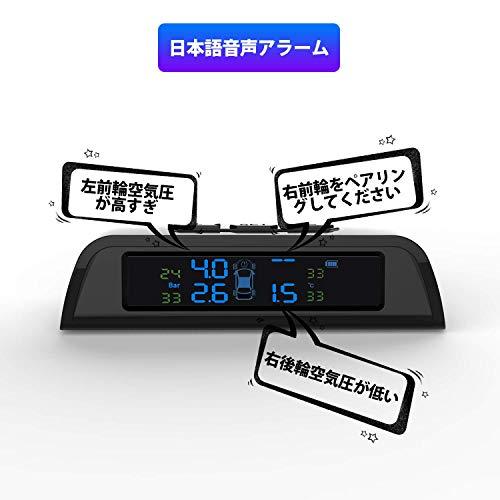 『GreenGee タイヤ空気圧センサー タイヤ空気圧モニター 【日本語人声提示音】 TPMS センサーIP67防水防塵 タイヤ気圧温度測定 即時空気圧監視 太陽能/USB充電 120℃耐え 一年保障』の5枚目の画像