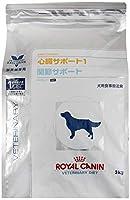 ロイヤルカナン 療法食 心臓1+関節サポート 犬用 ドライ 3kg