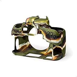 Easy Cover Case For Canon 77-D Camouflage