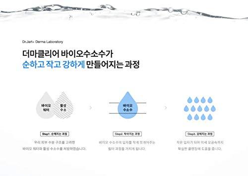 [DrJart+]ダーマクリアマイクロフォーム120ml[韓国直]