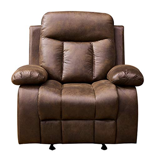 Betsy Furniture Microfiber Fabric Recliner Set Living Room Set in Brown, Sofa Loveseat Chair Pillow Top Backrest and Armrests 8028 (Glider Chair)