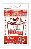 ゴミ袋45L 650x800x0.015厚 乳白半透明 10枚 HDPE+META素材 エコ袋 KS-54bara