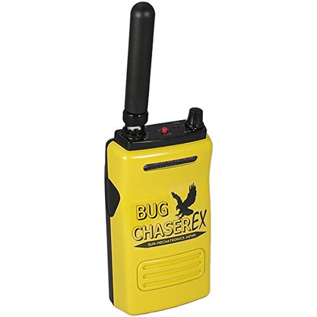 概念不毛雑草バグチェイサーEX デュアルモード盗聴発見器 BUG CHASER EX