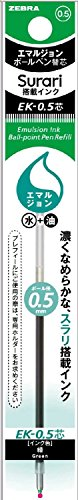 ZEBRA ゼブラ エマルジョンボールペン替芯 EK-0.5芯 緑 REK5-G 【10本セット】