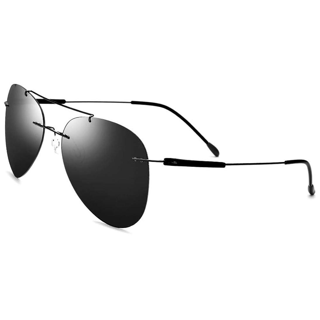 誘発する変わるハッピーサングラス 100%チタンサングラス超軽量リムレスメンズサングラス偏光メガネ運転スポーツサングラス, ファッションサングラス