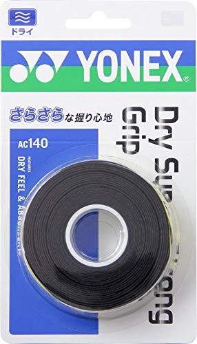 ヨネックス(YONEX) テニス バドミントン グリップテープ ドライスーパーストロンググリップ (3本入り) AC140 ブラック