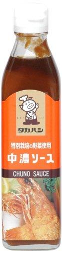 高橋ソースのタカハシ特別栽培の野菜使用中濃ソース