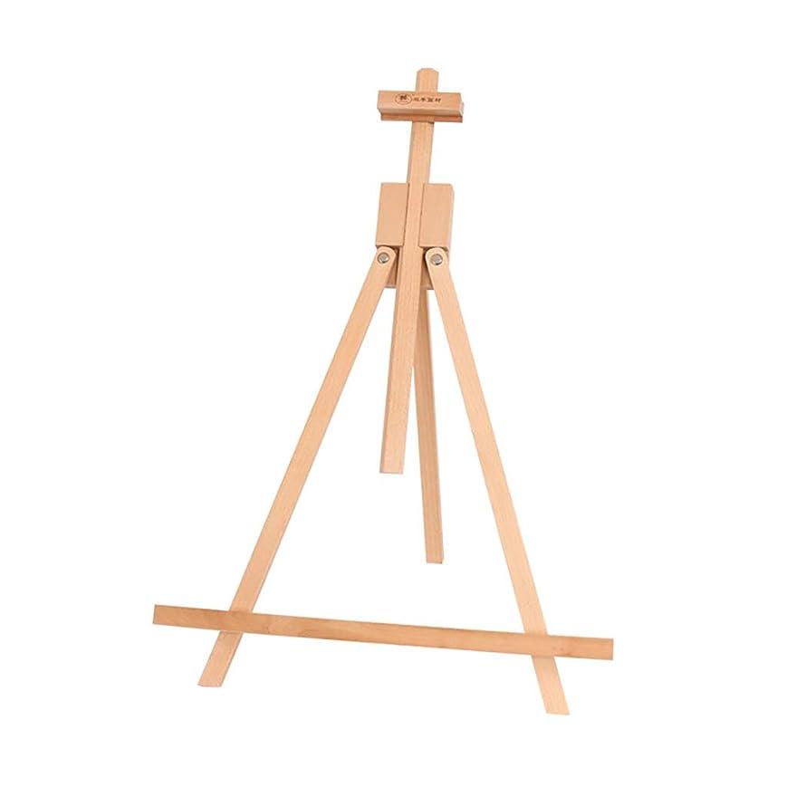 サーカスボイドキリン頑丈で丈夫 純木折りたたみ三角形イーゼル学生スケッチイーゼルウッドディスプレイスタンド40 * 32 *(45?76)cm